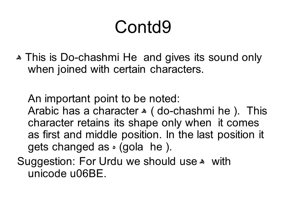 Contd9 ھ This is Do-chashmi He and gives its sound only when joined with certain characters.