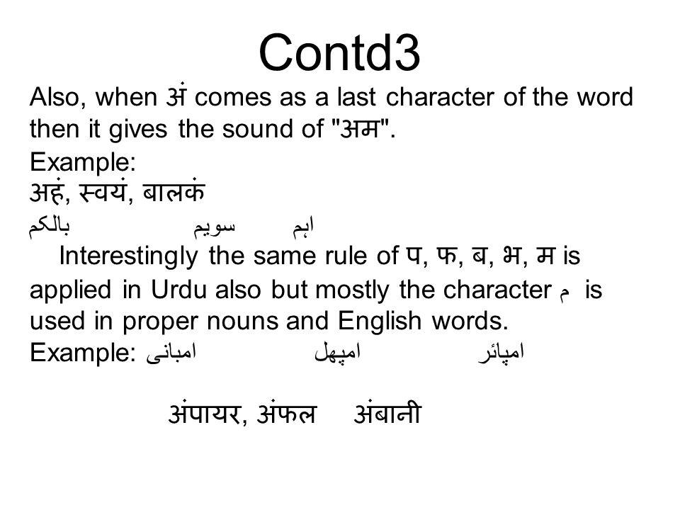 Contd3