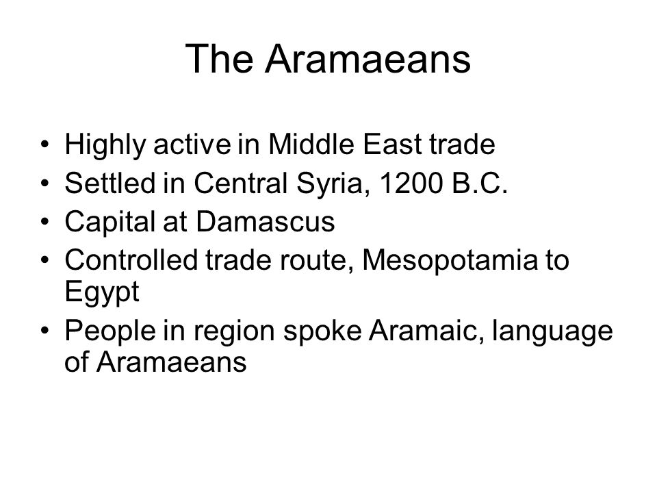 The Aramaeans Highly active in Middle East trade