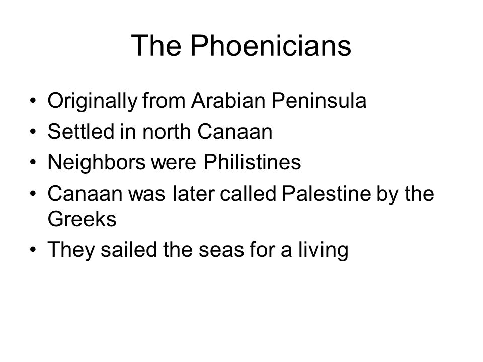 The Phoenicians Originally from Arabian Peninsula