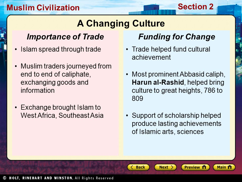 A Changing Culture Importance of Trade Funding for Change
