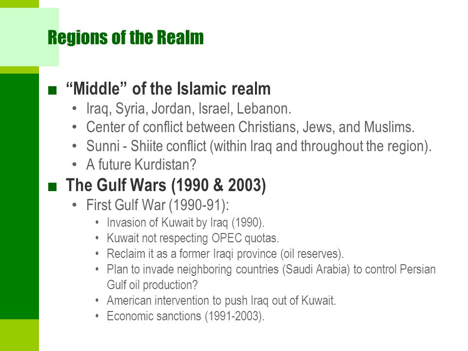 Middle of the Islamic realm