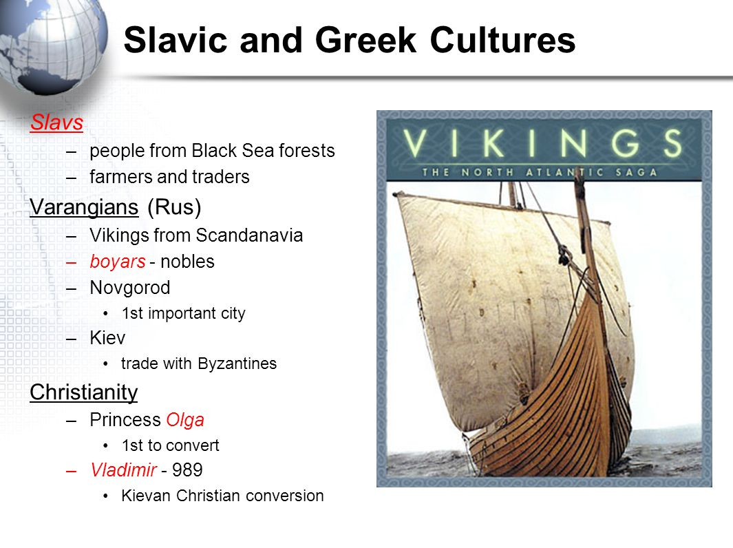 Slavic and Greek Cultures