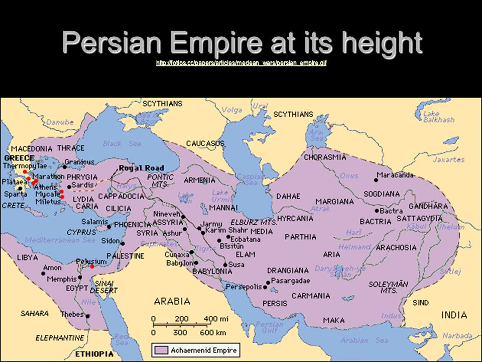 Persian Empire at its height http://fotios