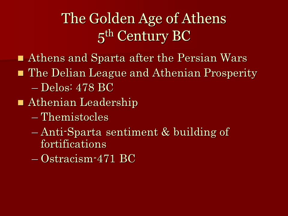 The Golden Age of Athens 5th Century BC