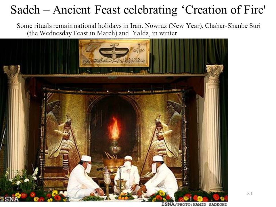 Sadeh – Ancient Feast celebrating 'Creation of Fire