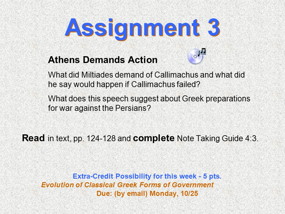Assignment 3 Athens Demands Action