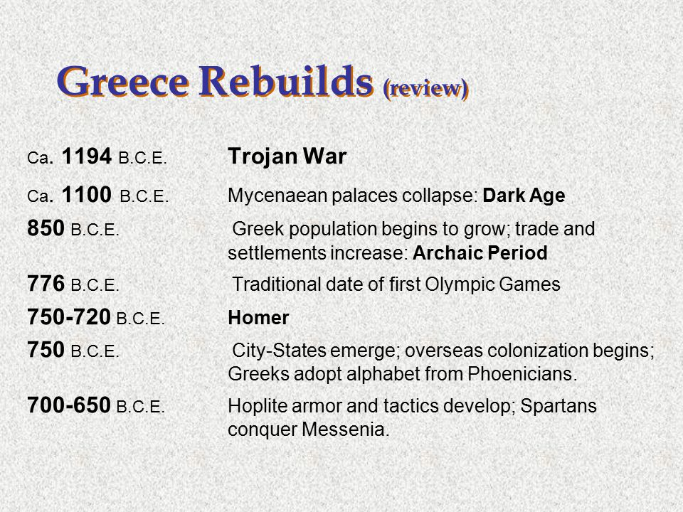 Greece Rebuilds (review)