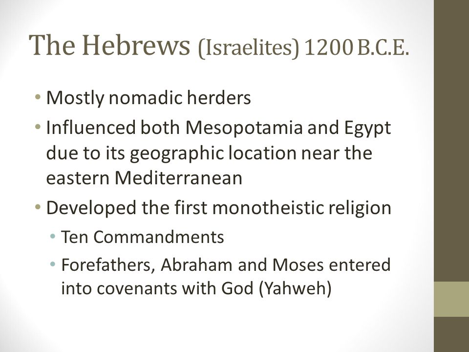 The Hebrews (Israelites) 1200 B.C.E.
