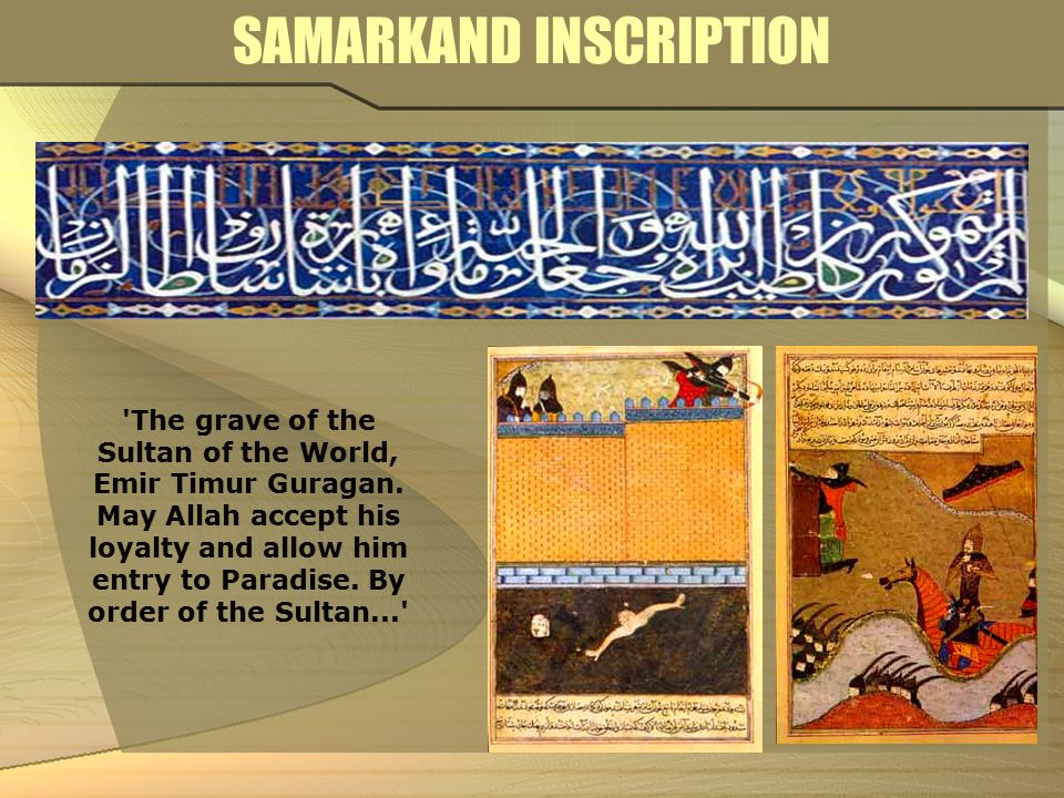 SAMARKAND INSCRIPTION