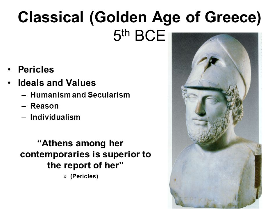 Classical (Golden Age of Greece) 5th BCE