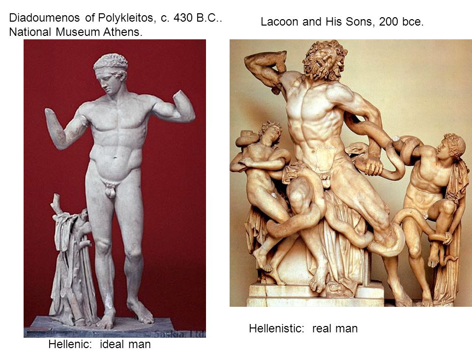 Diadoumenos of Polykleitos, c. 430 B.C.. National Museum Athens.