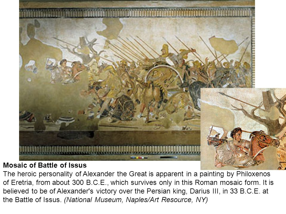 Mosaic of Battle of Issus