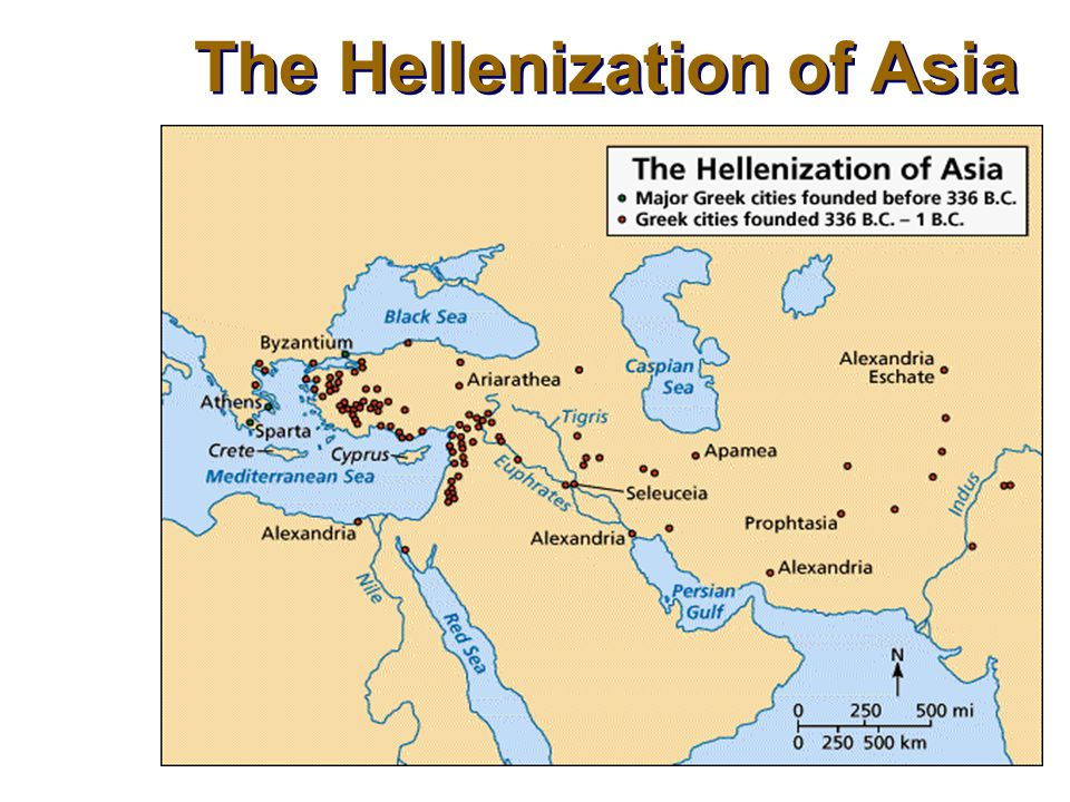 The Hellenization of Asia