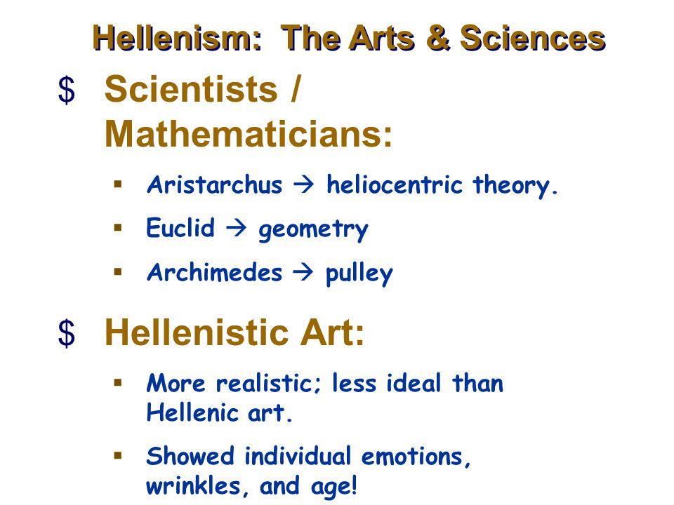 Hellenism: The Arts & Sciences