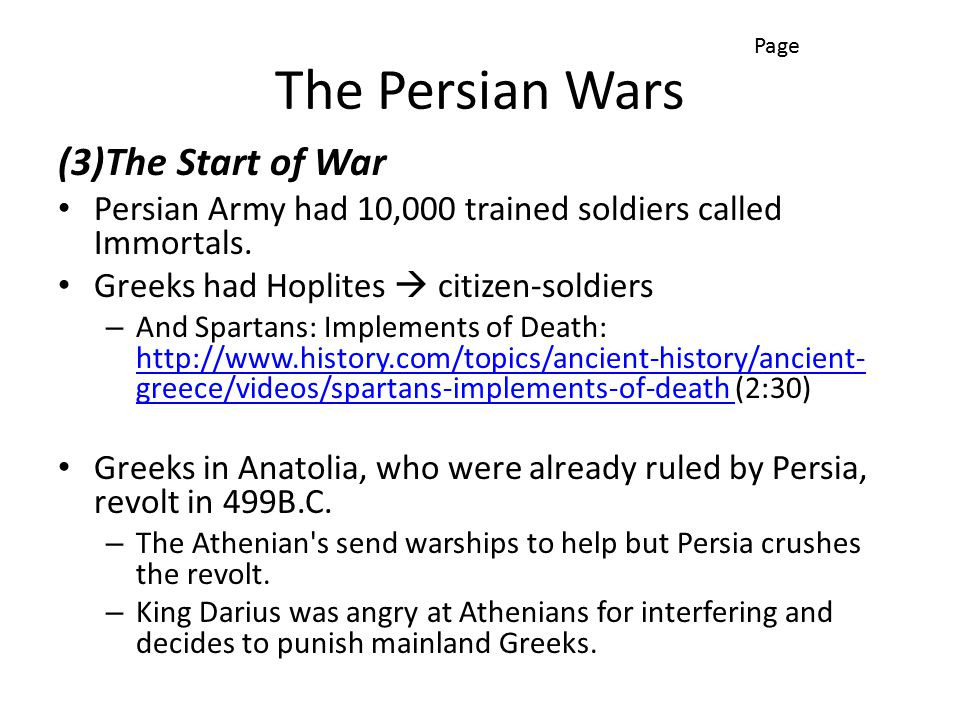 The Persian Wars (3)The Start of War