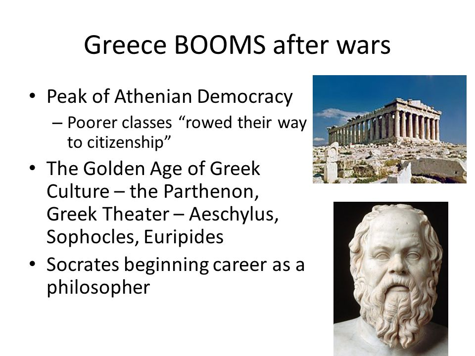 Greece BOOMS after wars