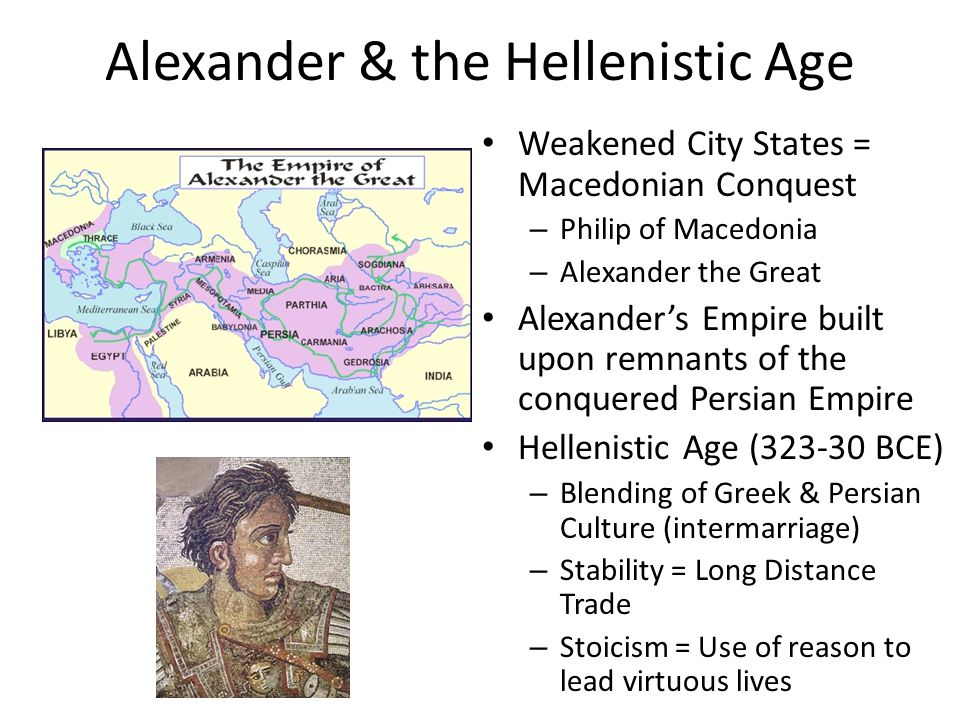 Alexander & the Hellenistic Age