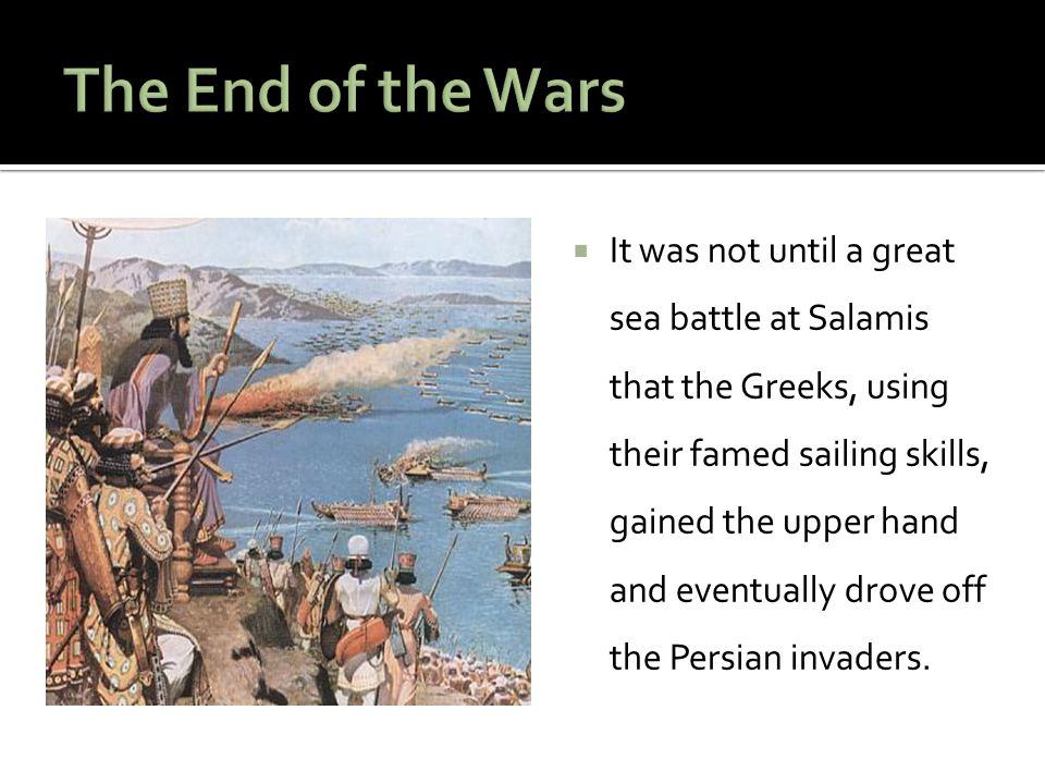The End of the Wars