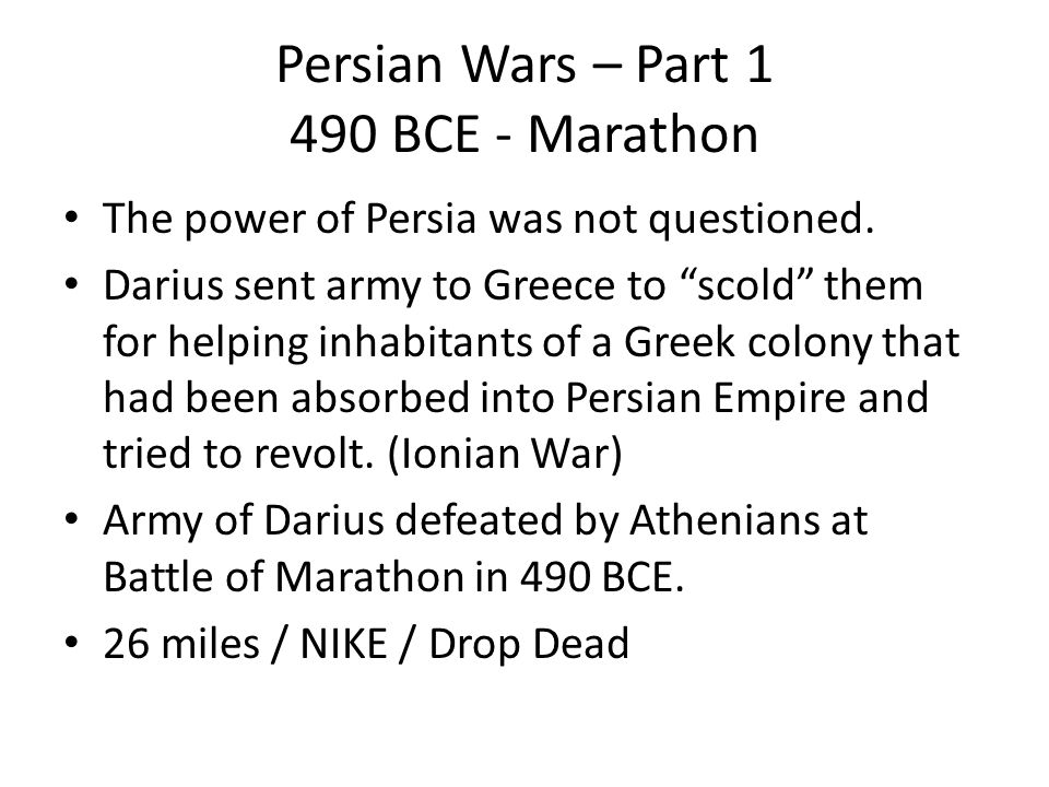 Persian Wars – Part 1 490 BCE - Marathon