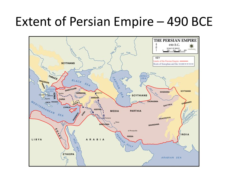 Extent of Persian Empire – 490 BCE