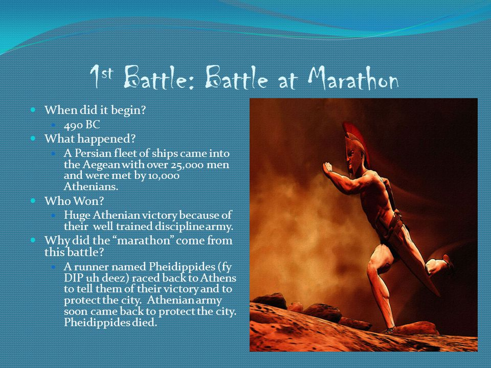 1st Battle: Battle at Marathon