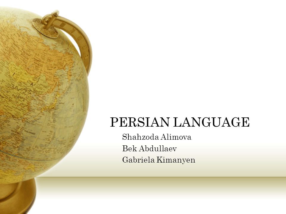 Shahzoda Alimova Bek Abdullaev Gabriela Kimanyen