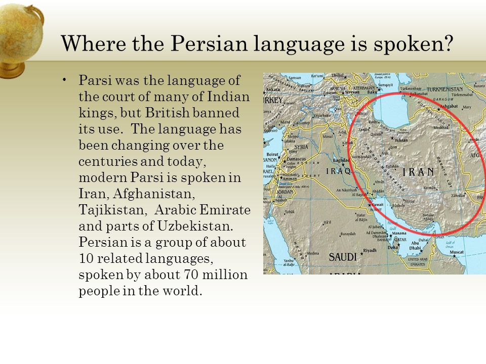 Where the Persian language is spoken