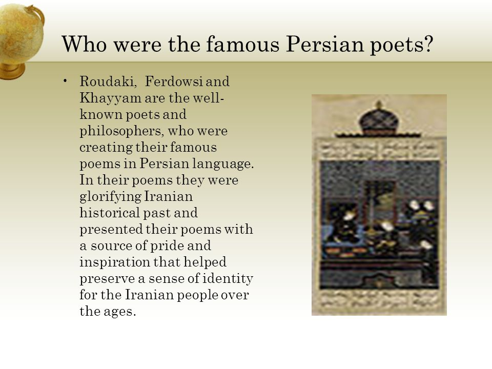 Who were the famous Persian poets