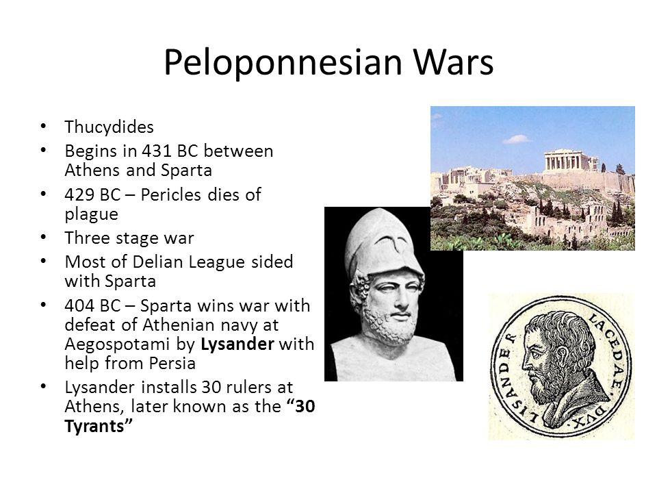 Peloponnesian Wars Thucydides