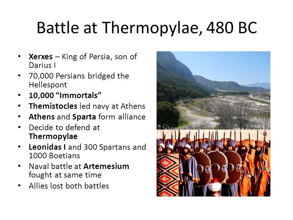 Battle at Thermopylae, 480 BC