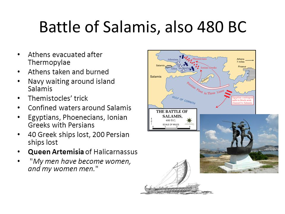 Battle of Salamis, also 480 BC