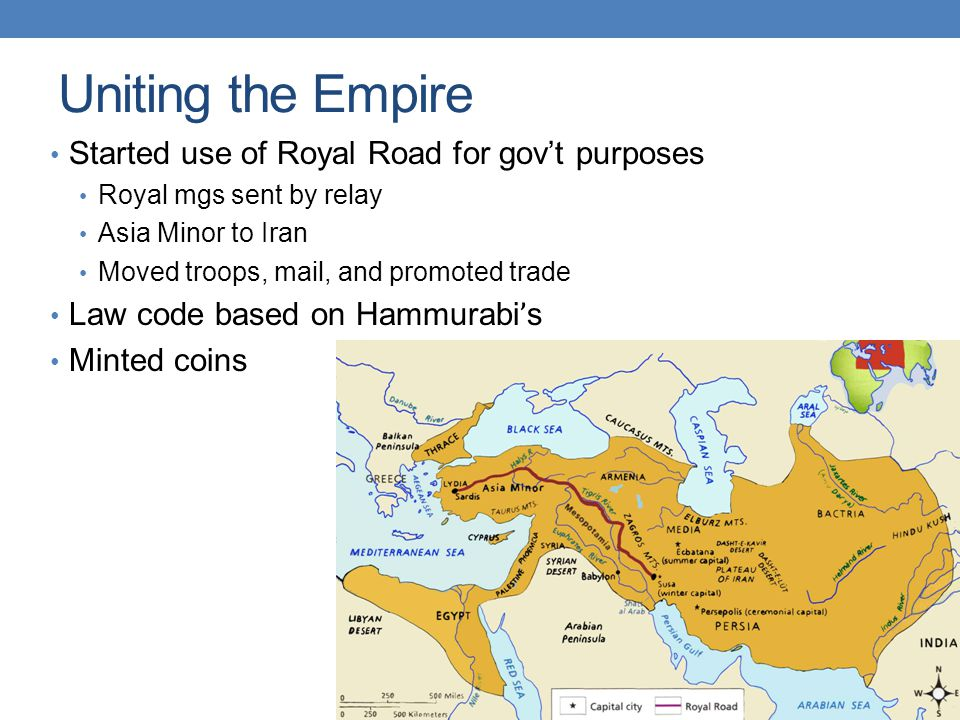 Uniting the Empire Started use of Royal Road for gov't purposes