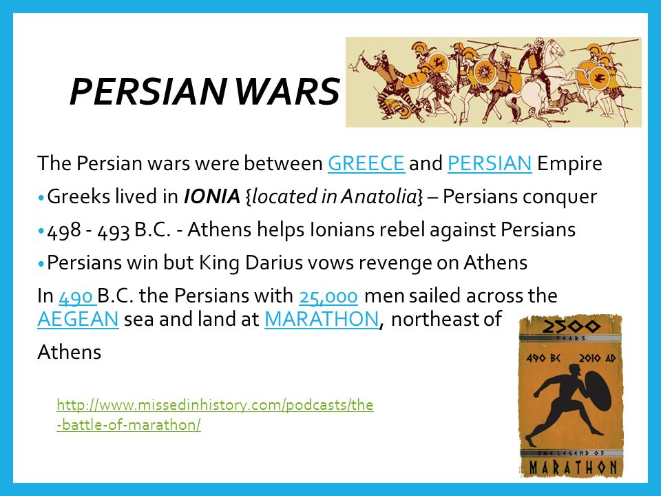 PERSIAN WARS The Persian wars were between GREECE and PERSIAN Empire