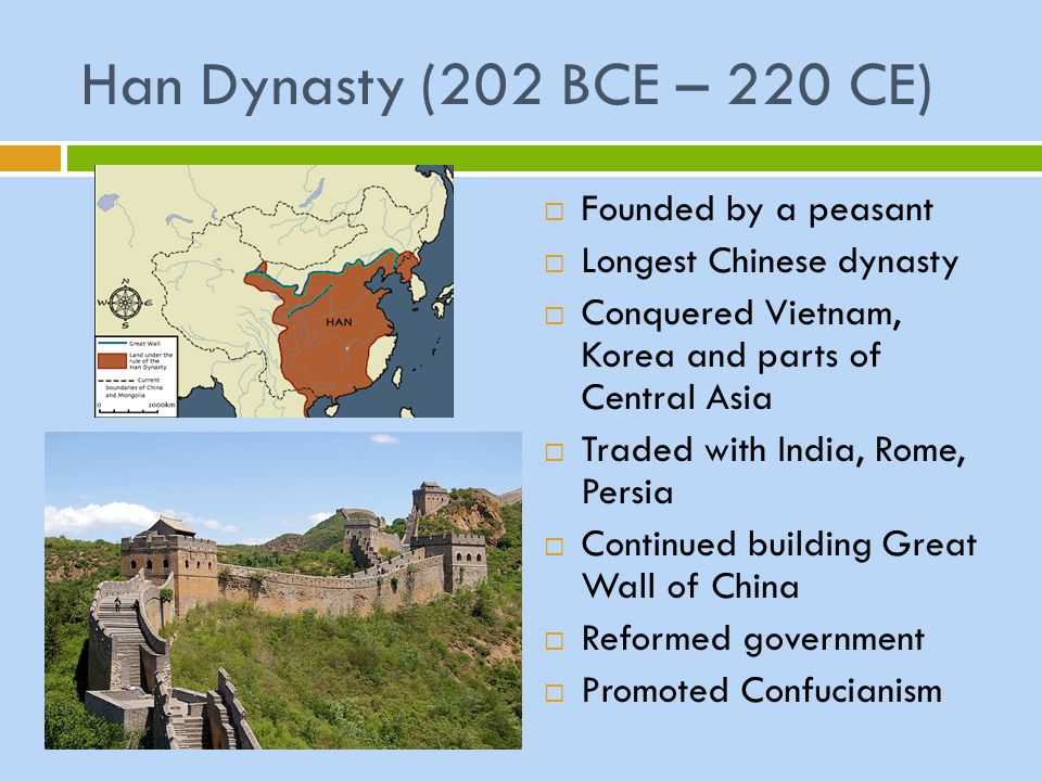 han china vs imperial rome political essay We will write a custom essay sample on the han dynasty and rome specifically for you for only $1638 $139/page  political control in han china and imperial rome.