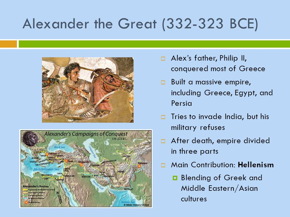 Alexander the Great (332-323 BCE)