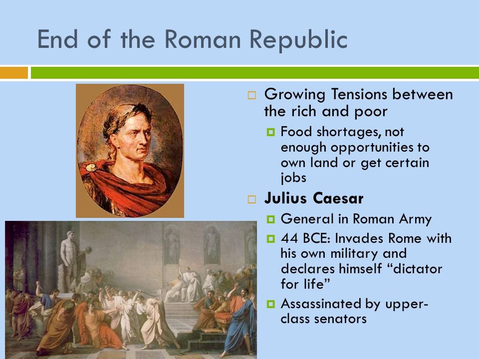 End of the Roman Republic