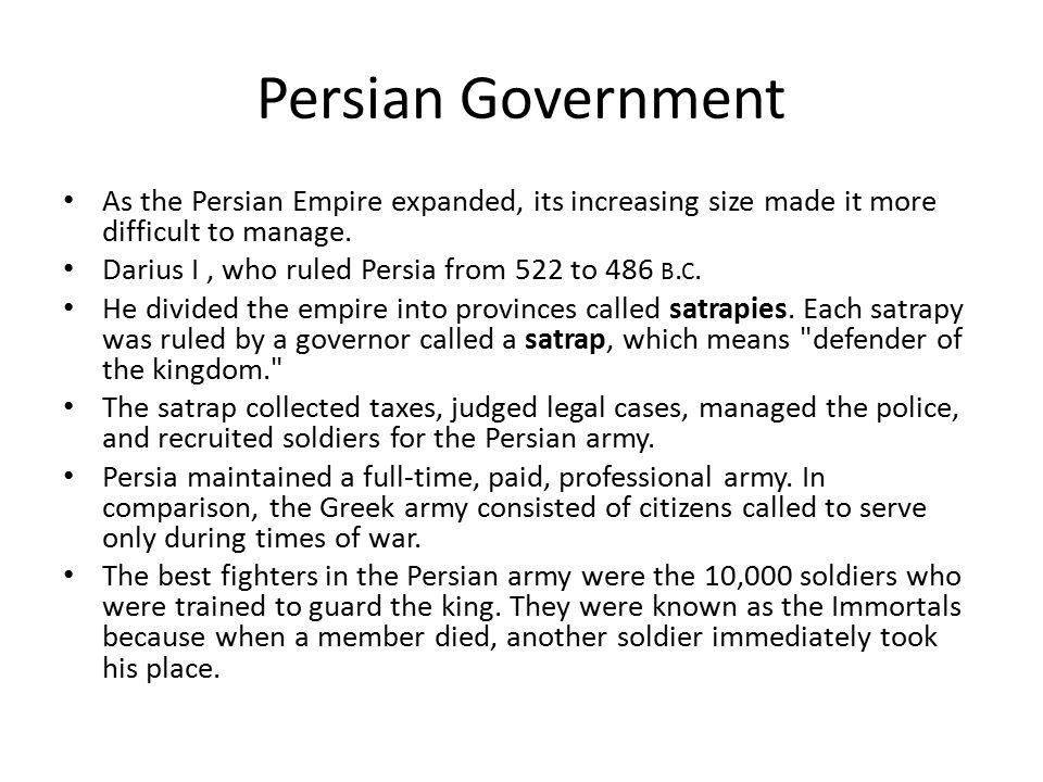 Persian Government As the Persian Empire expanded, its increasing size made it more difficult to manage.