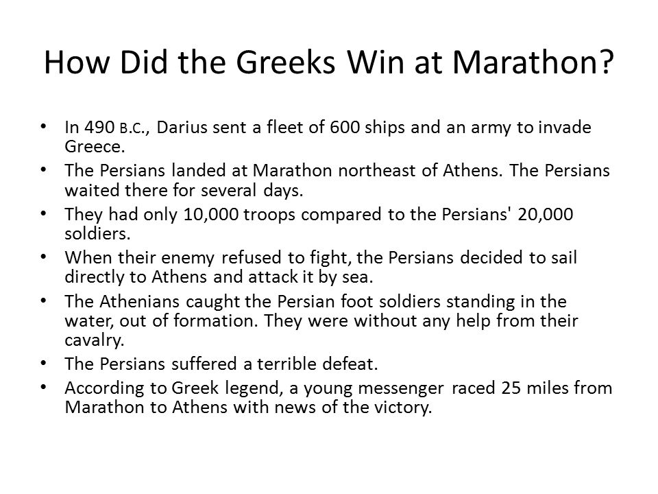 How Did the Greeks Win at Marathon