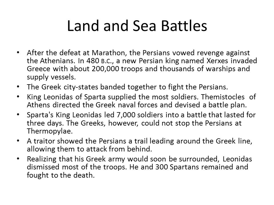 Land and Sea Battles