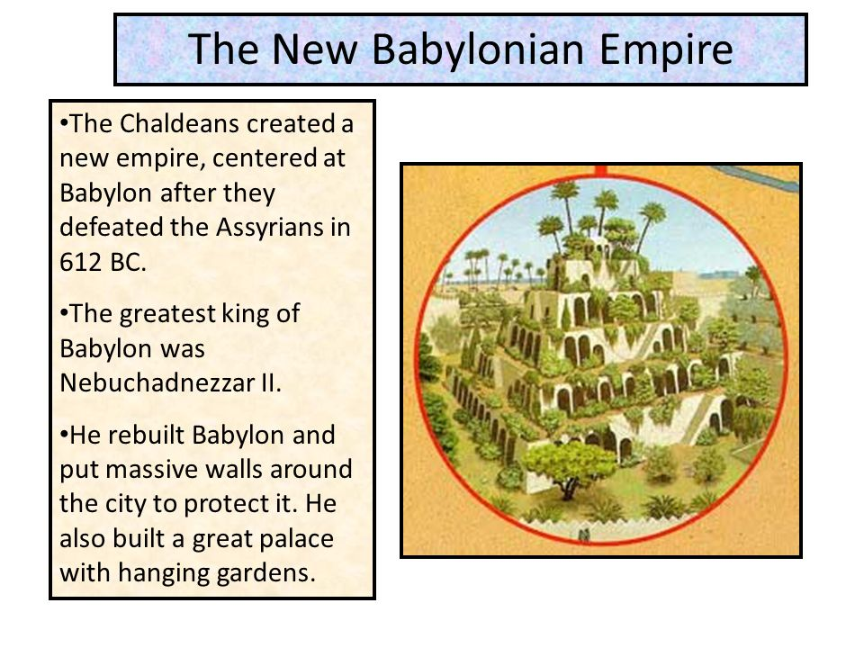 The New Babylonian Empire