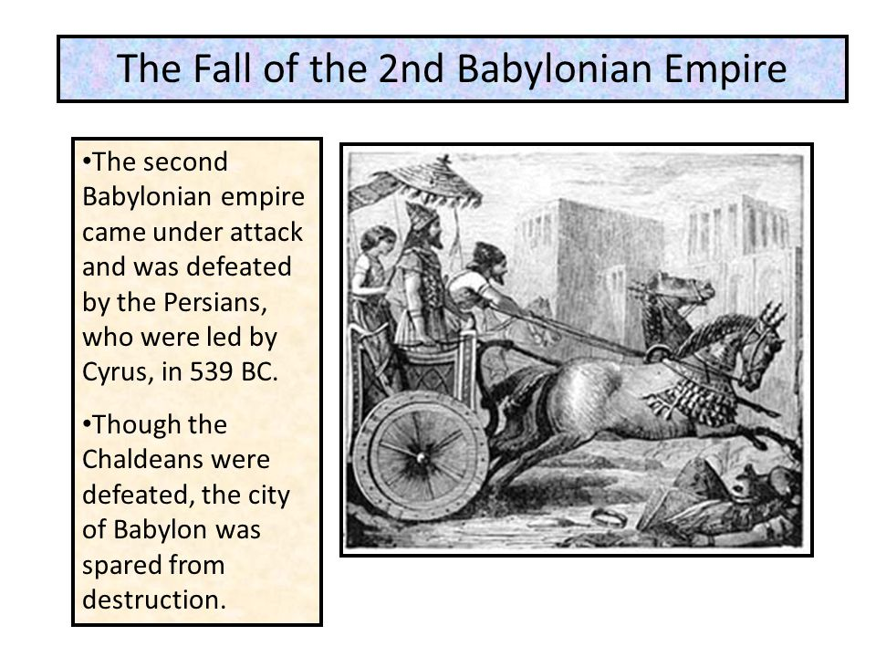 The Fall of the 2nd Babylonian Empire