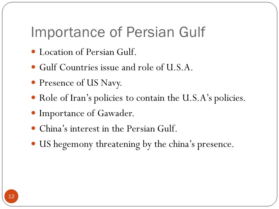 Importance of Persian Gulf