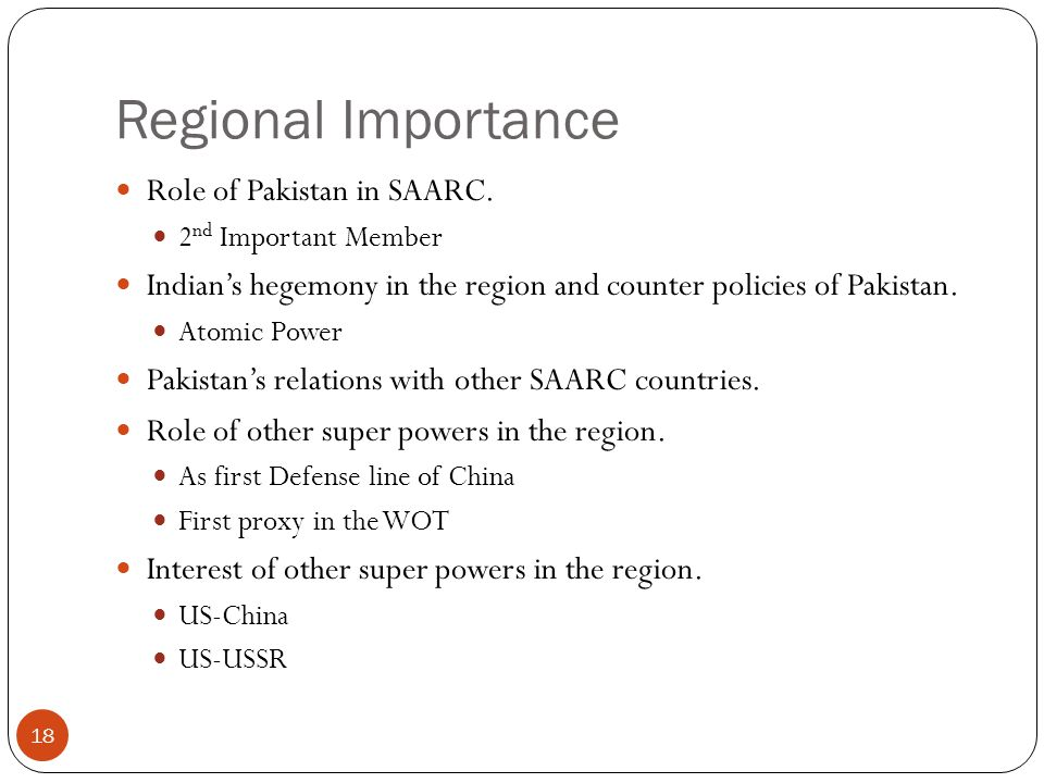 Regional Importance Role of Pakistan in SAARC.
