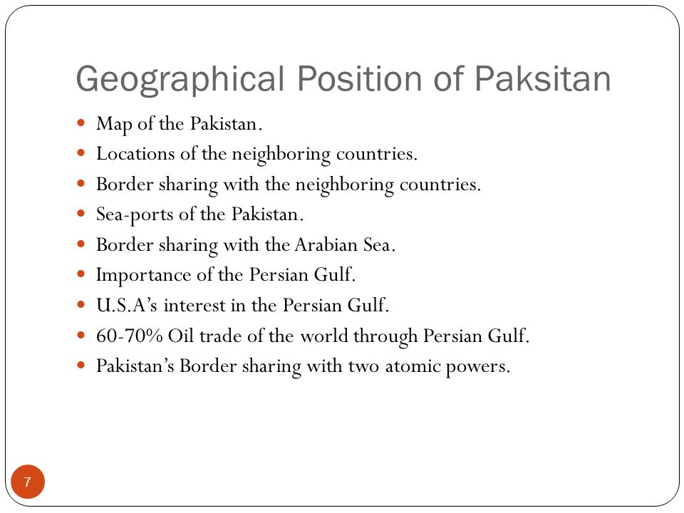 Geographical Position of Paksitan