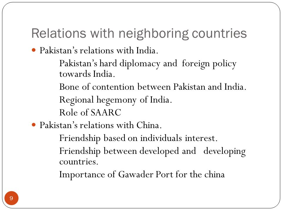 Relations with neighboring countries