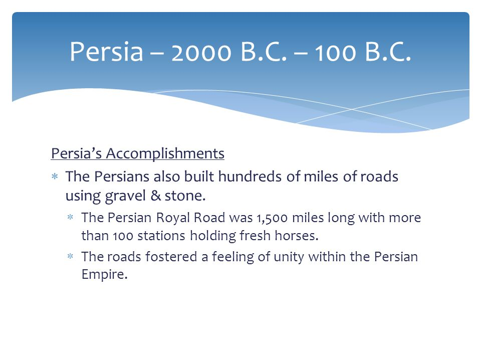 Persia – 2000 B.C. – 100 B.C. Persia's Accomplishments