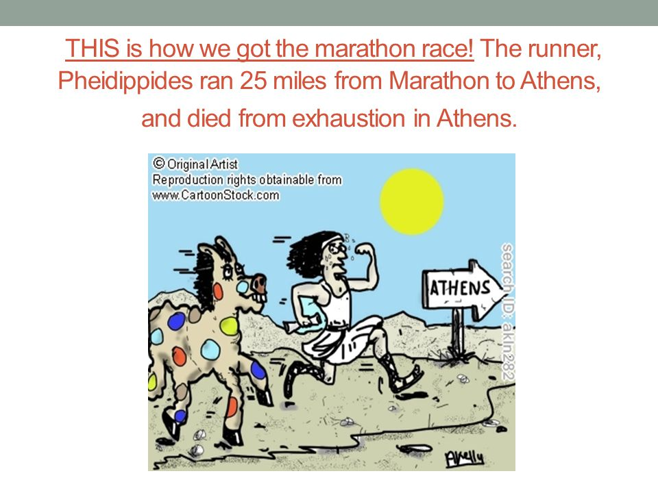 THIS is how we got the marathon race
