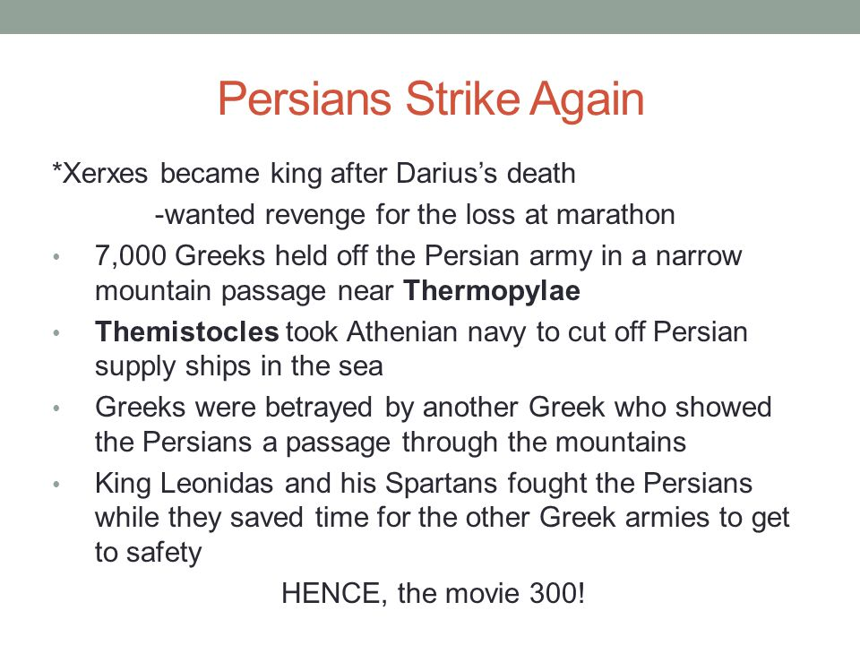 Persians Strike Again *Xerxes became king after Darius's death