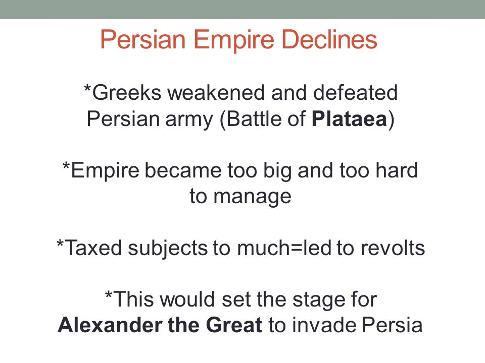Persian Empire Declines